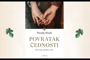 """Predstavljena knjiga """"Povratak čednosti"""" Wendy Shalit"""