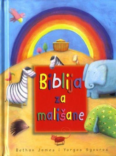 Biblija za mališane