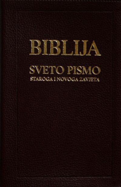 Biblija - sa indeksom i zlatnim obrubom