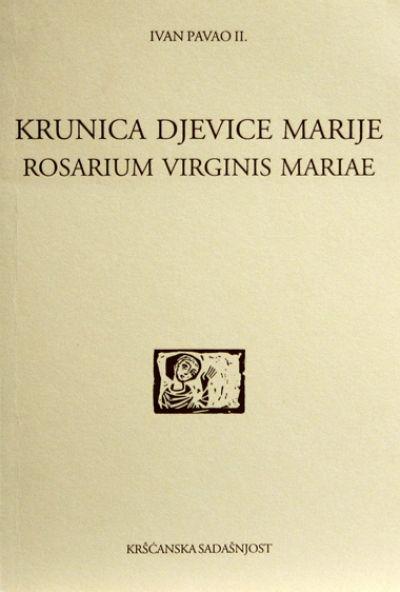 Rosarium Virginis Mariae. Krunica Djevice Marije (D-132)