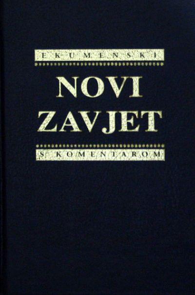 Novi zavjet (Duda - Fućak) s uvodima i bilješkama Ekumenskog prijevoda Biblije