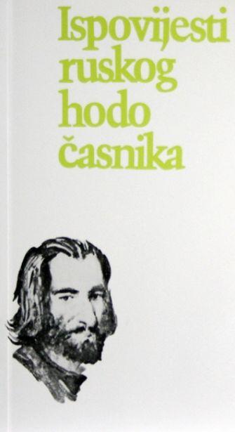 Ispovijesti ruskog hodočasnika svojem duhovnom ocu