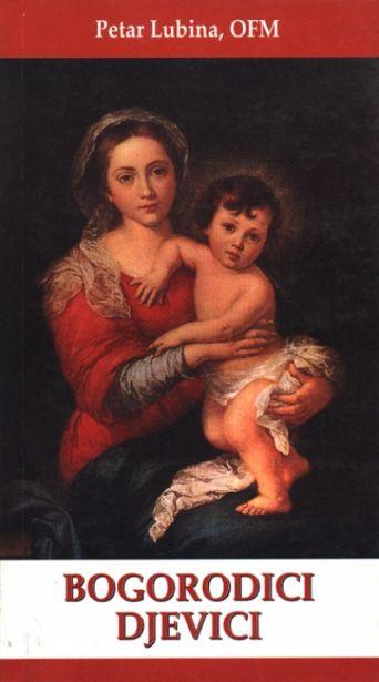 Bogorodici Djevici