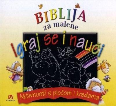 Biblija za malene - Igraj se i nauči