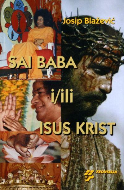 Sai Baba i/ili Isus Krist
