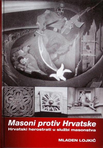 Masoni protiv Hrvatske