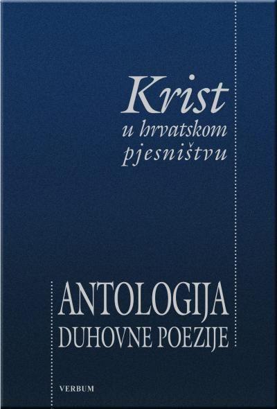 Krist u hrvatskom pjesništvu