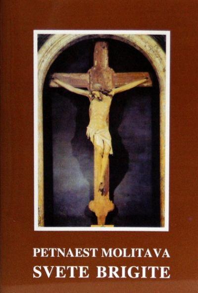 Petnaest molitava svete Brigite