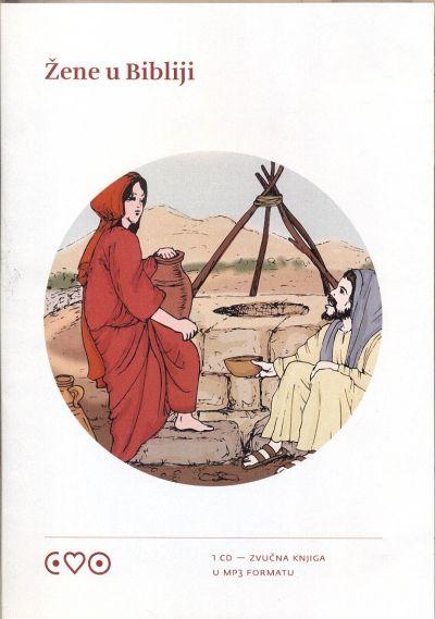 Žene u Bibliji (Audio knjiga)