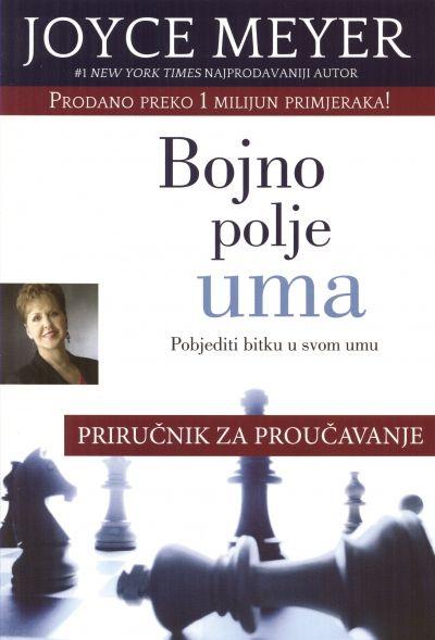 Bojno polje uma - Priručnik za proučavanje