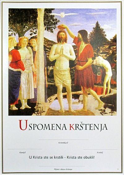 Uspomena Krštenja - U1