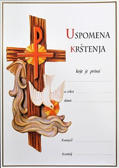 Uspomena Krštenja - U2