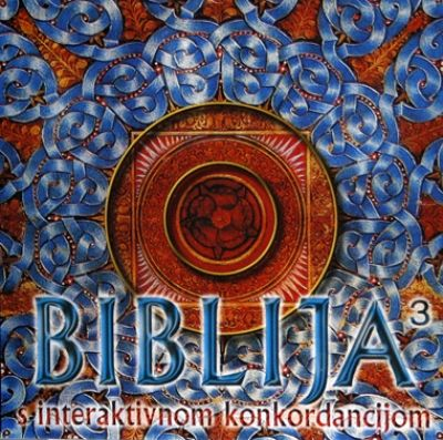 Biblija s interaktivnom konkordancijom za PC računala