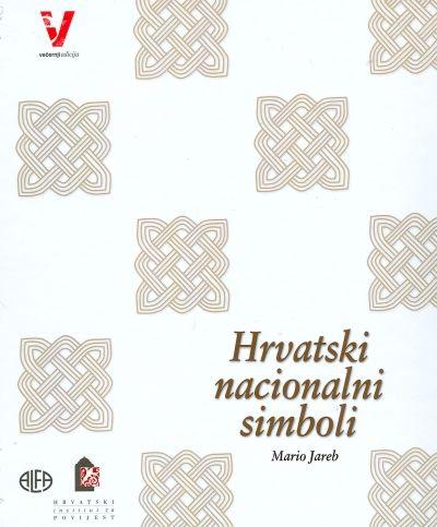 Hrvatski nacionalni simboli