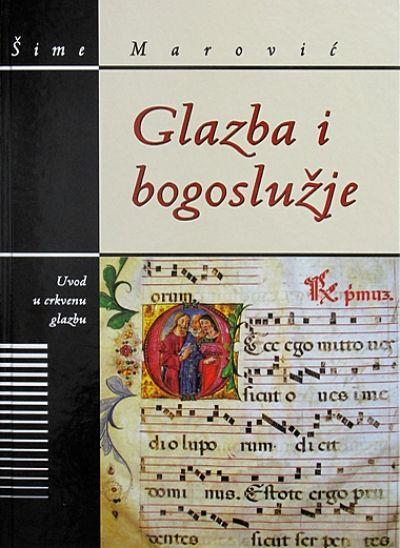 Glazba i bogoslužje