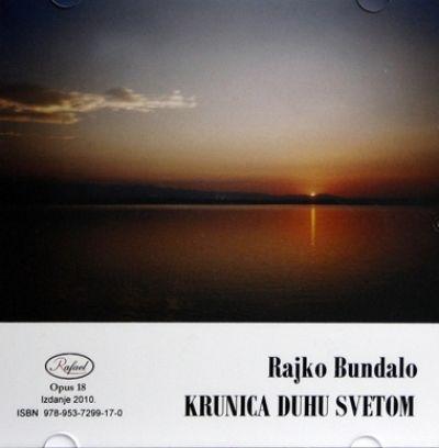Krunica Duhu Svetom - CD