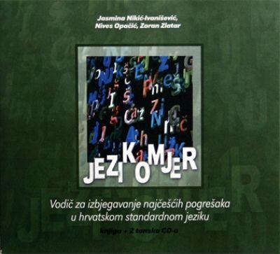 Jezikomjer (Audio knjiga)