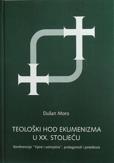 Teološki hod ekumenizma u XX. stoljeću