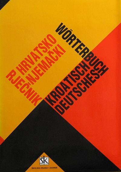 Hrvatsko-njemački rječnik