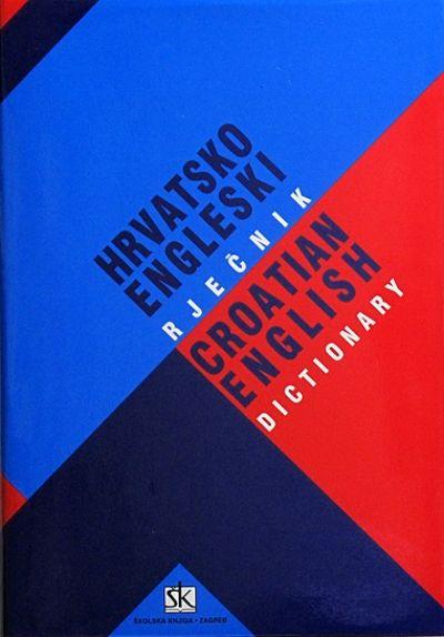 Hrvatsko-engleski rječnik