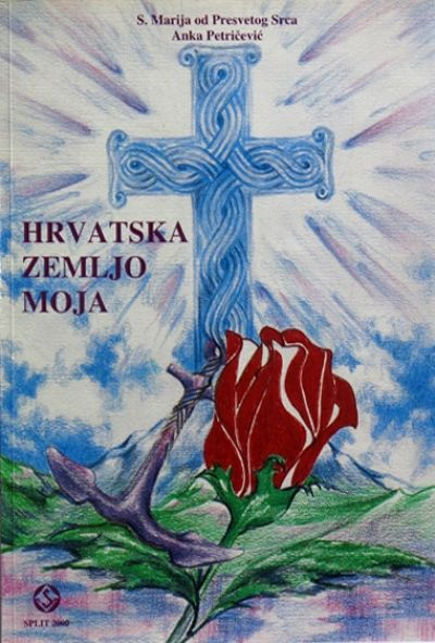 Hrvatska, zemljo moja