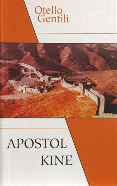 Apostol Kine