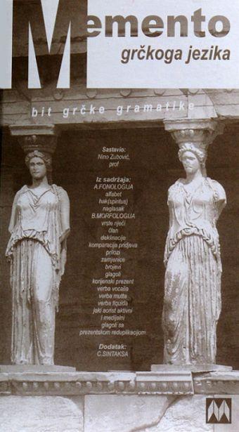 Memento grčkoga jezika