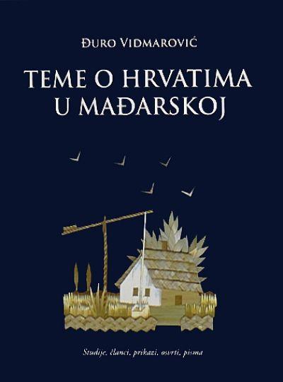 Teme o Hrvatima u Mađarskoj
