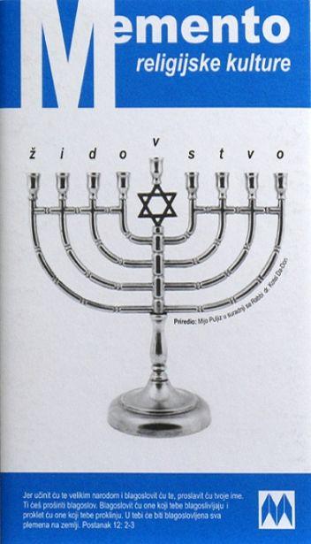 Memento religijske kulture - Židovstvo