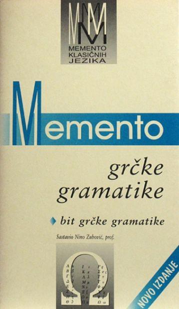 Memento grčke gramatike