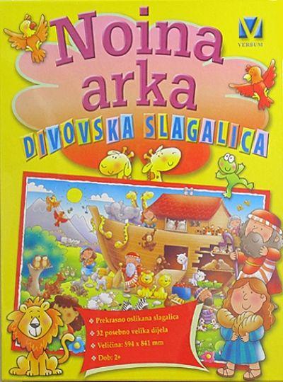 Noina arka - Divovska slagalica