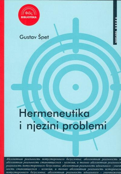 Hermeneutika i njezini problemi