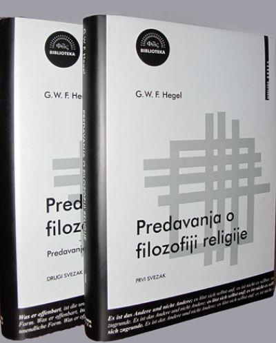 Predavanja o filozofiji religije