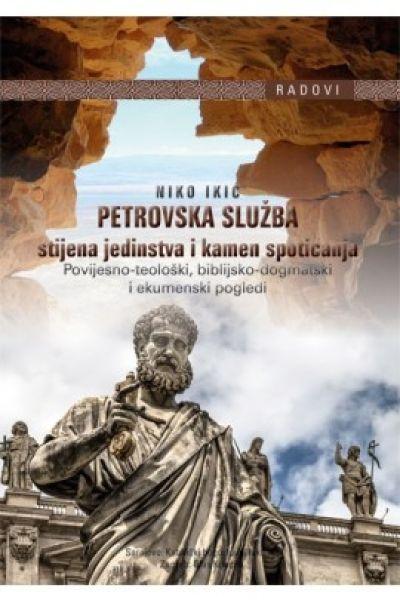 Petrovska služba - stijena jedinstva i kamen spoticanja