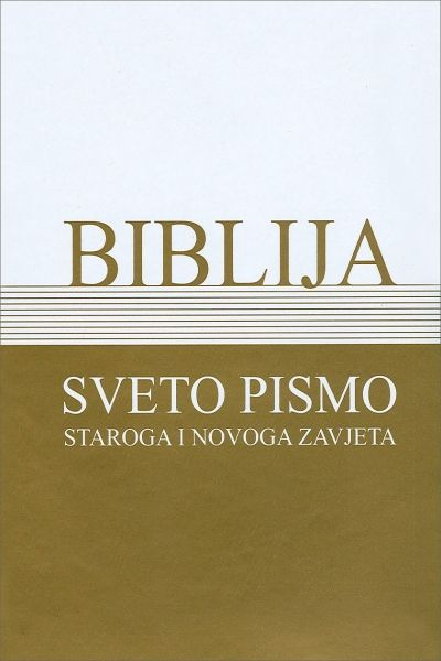 Džepna Biblija - plastificirani meki uvez