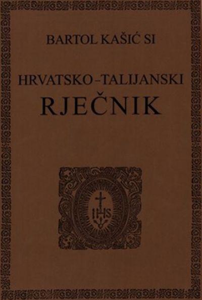 Hrvatsko-talijanski rječnik s konverzacijskim priručnikom