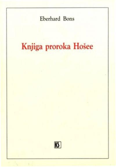 Knjiga proroka Hošee