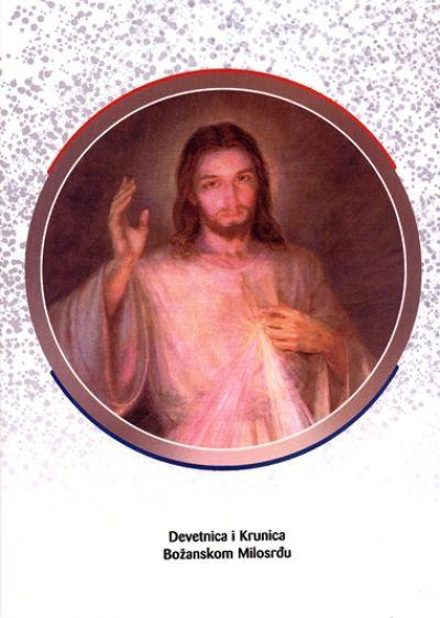 Devetnica i Krunica Božanskom Milosrđu (Audio knjiga)