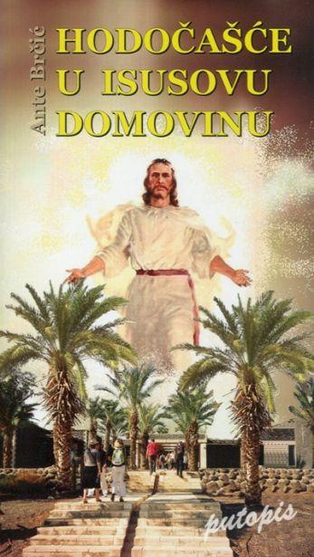 Hodočašće u Isusovu domovinu