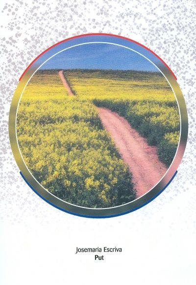 Put (audio knjiga)