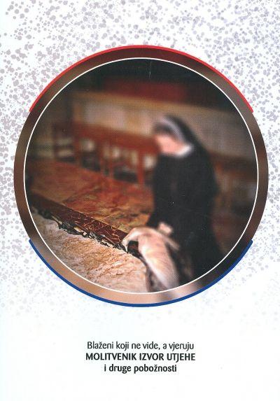 Izvor utjehe - molitvenik (audio knjiga)
