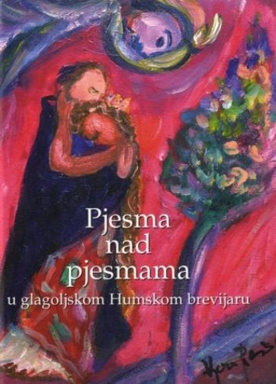 Pjesma nad pjesmama u glagoljskom Humskom brevijaru