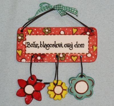 Ukrasna keramička pločica - Bože, blagoslovi ovaj dom