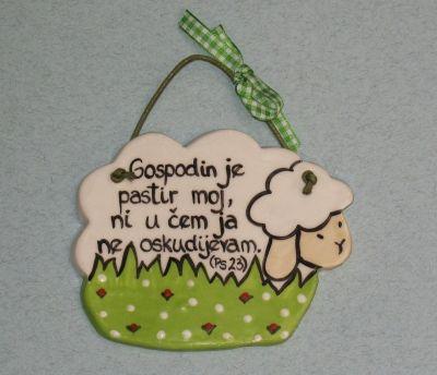 Ukrasna keramička pločica - Ovčica