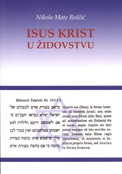Isus Krist u židovstvu
