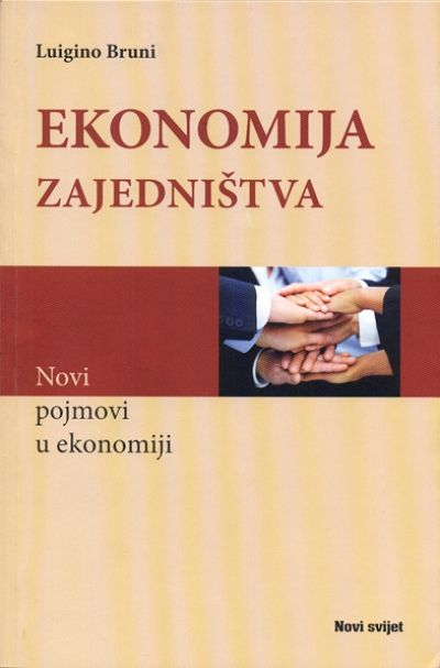 Ekonomija zajedništva