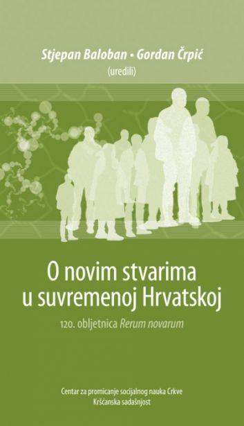 O novim stvarima u suvremenoj Hrvatskoj