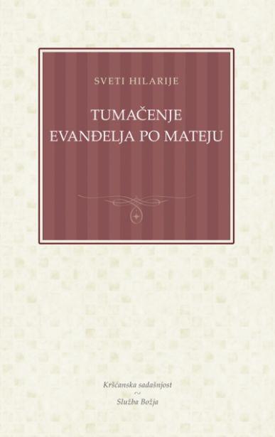 Tumačenje Evanđelja po Mateju
