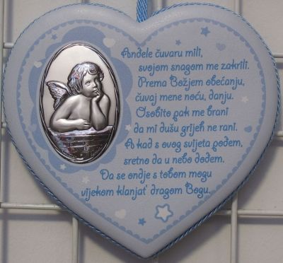 Srce - Anđele čuvaru mili