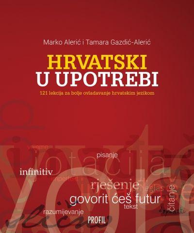 Hrvatski u upotrebi